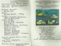 Parchowo Malownicza Gmina - Plener Malarski